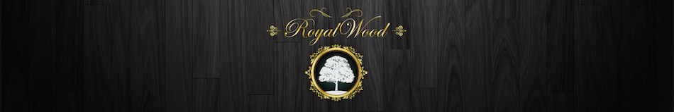 木の匠ブランド RoyalWood