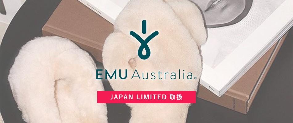 セレクトショップROZY(通販)|EMU Australia(エミューオーストラリア)特集