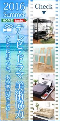 2016 Summer テレビ・ドラマ美