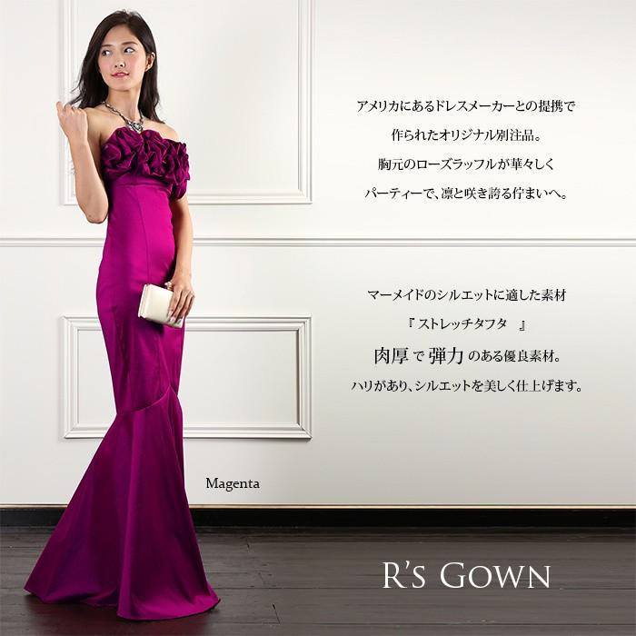 FD-250189ドレス