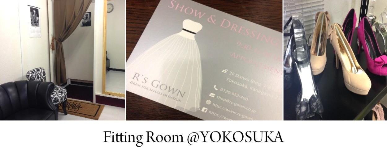 Fitting Room @YOKOSUKA