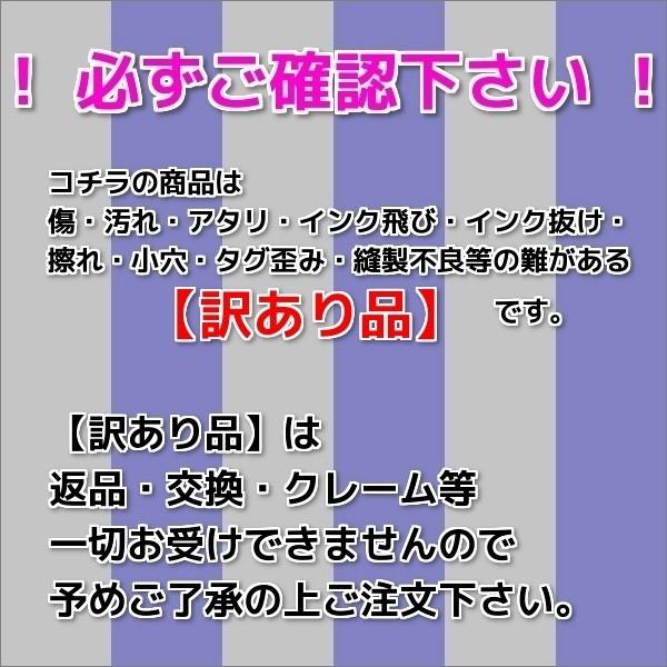 outlet_yahoo1.jpg