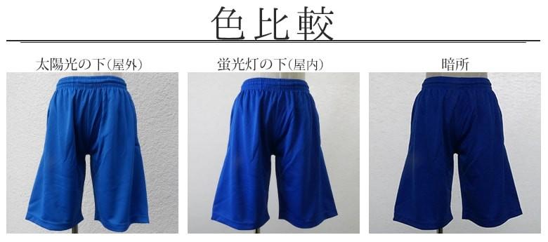 ポロシャツ レディース 半袖 無地 ボタンダウン ポケット付き ビズポロ クールビズ 紫外線カット UVカット 色比較