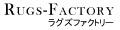 ラグマット通販ラグズファクトリー ロゴ