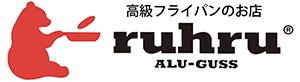 高級フライパンのお店ruhru