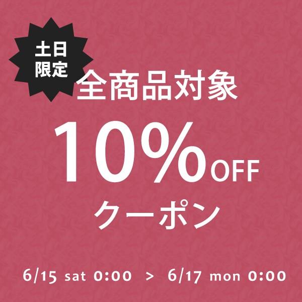 \土日限定/10%OFFクーポン 【アクアガレージ aquagarage】