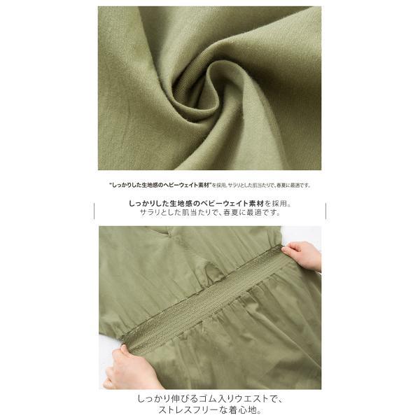 ワンピース カシュクール デザイン ウエストシャーリング レディース  ロング ワンピ 春夏 大きいサイズ|rumsee|19