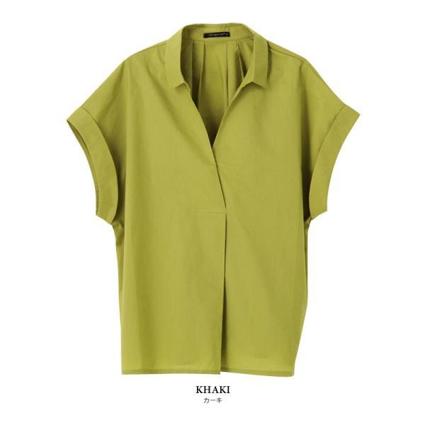スキッパーシャツ レディース 裾ブラウジング ブラウス 半袖 春夏|rumsee|21