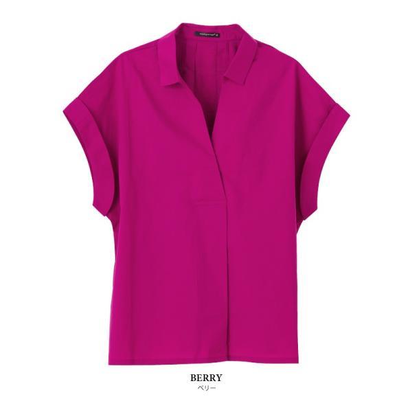 スキッパーシャツ レディース 裾ブラウジング ブラウス 半袖 春夏|rumsee|22
