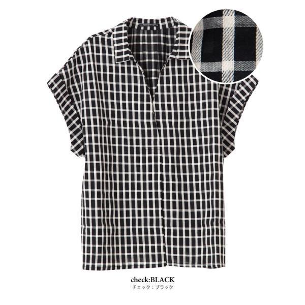 スキッパーシャツ レディース 裾ブラウジング ブラウス 半袖 春夏|rumsee|23
