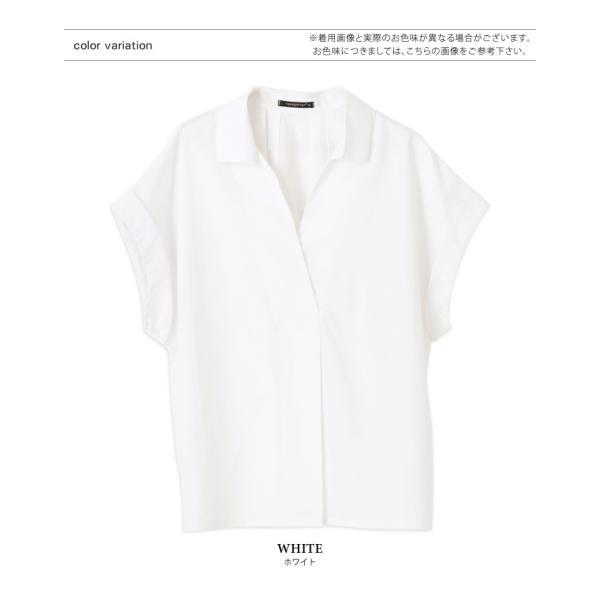 スキッパーシャツ レディース 裾ブラウジング ブラウス 半袖 春夏|rumsee|18