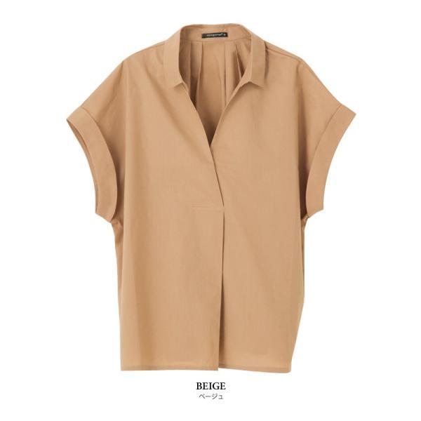 スキッパーシャツ レディース 裾ブラウジング ブラウス 半袖 春夏|rumsee|19