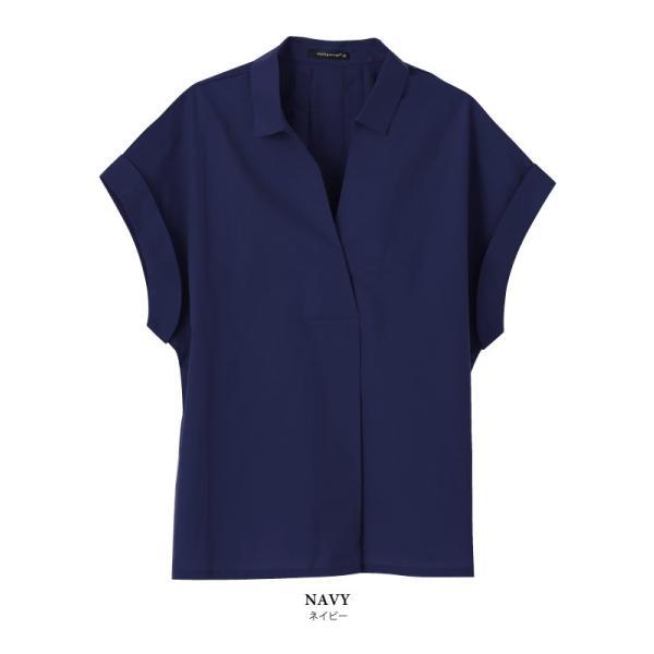 スキッパーシャツ レディース 裾ブラウジング ブラウス 半袖 春夏|rumsee|20