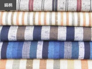 遠州木綿 綿紬の縞柄