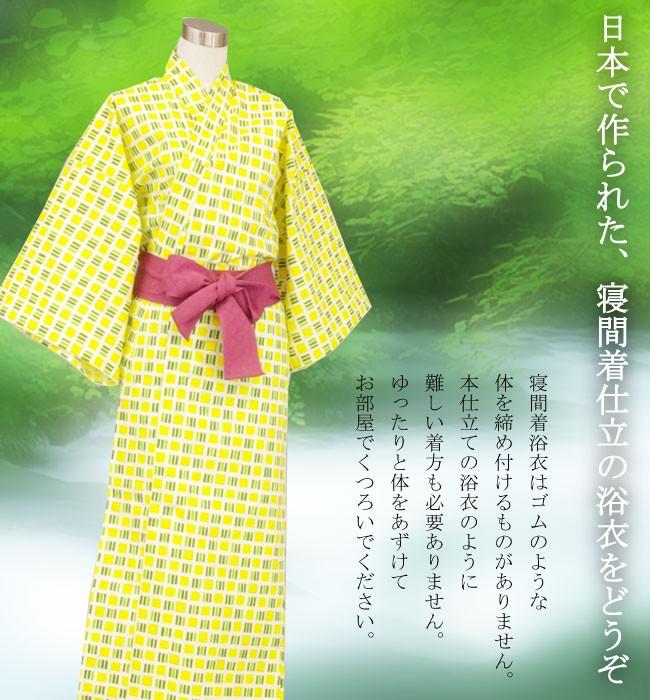 日本製 オリジナル柄 旅館浴衣 トルソー