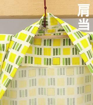日本製 オリジナル柄 旅館浴衣 肩当て