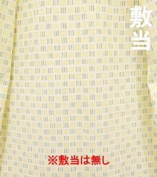 日本製 オリジナル柄 旅館浴衣 敷当