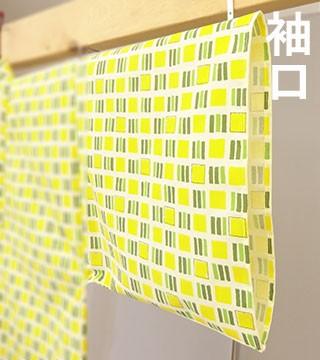 日本製 オリジナル柄 旅館浴衣 袖口