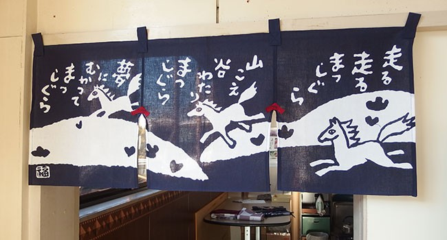 業務用 のれん 暖簾 TOP01