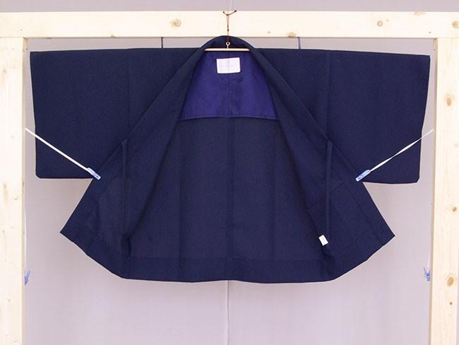 業務用 茶羽織半天 日本製 紺 内側