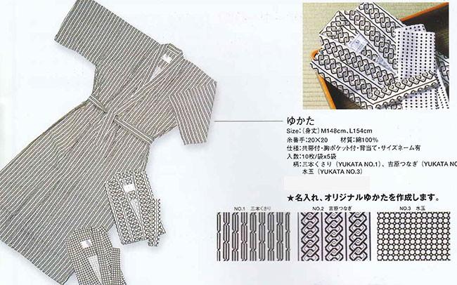 中国製 業務用浴衣 白紺