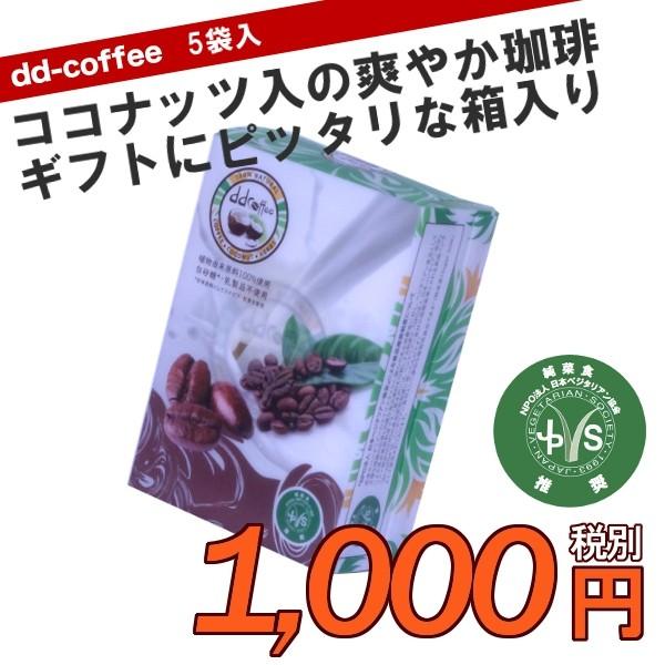 dd-coffee
