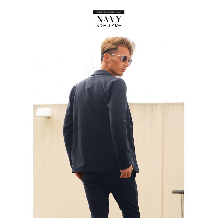 セットアップ メンズ テーラードジャケット 春 秋 冬 おしゃれスーツ ちょいワル メンズファッション 20代 30代 40代 カジュアル|ryouhin-boueki|22