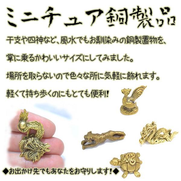 ミニチュア銅製品