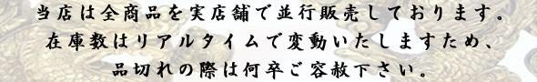 横浜中華街のパワーストーン・風水グッズ専門ショップ 横浜中華街 開運ストア 龍