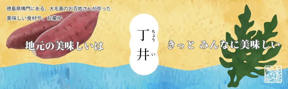 株式会社丁井Yahoo!ショップ