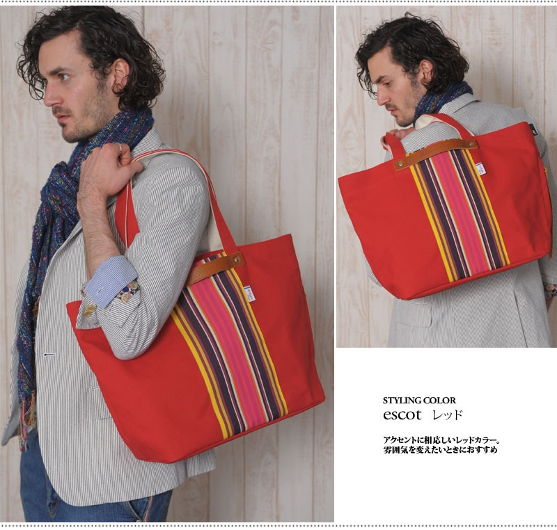 ROOTOTE LOUVRE キャンバストートバッグ トートバッグ