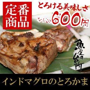 7品入った海鮮BBQセット