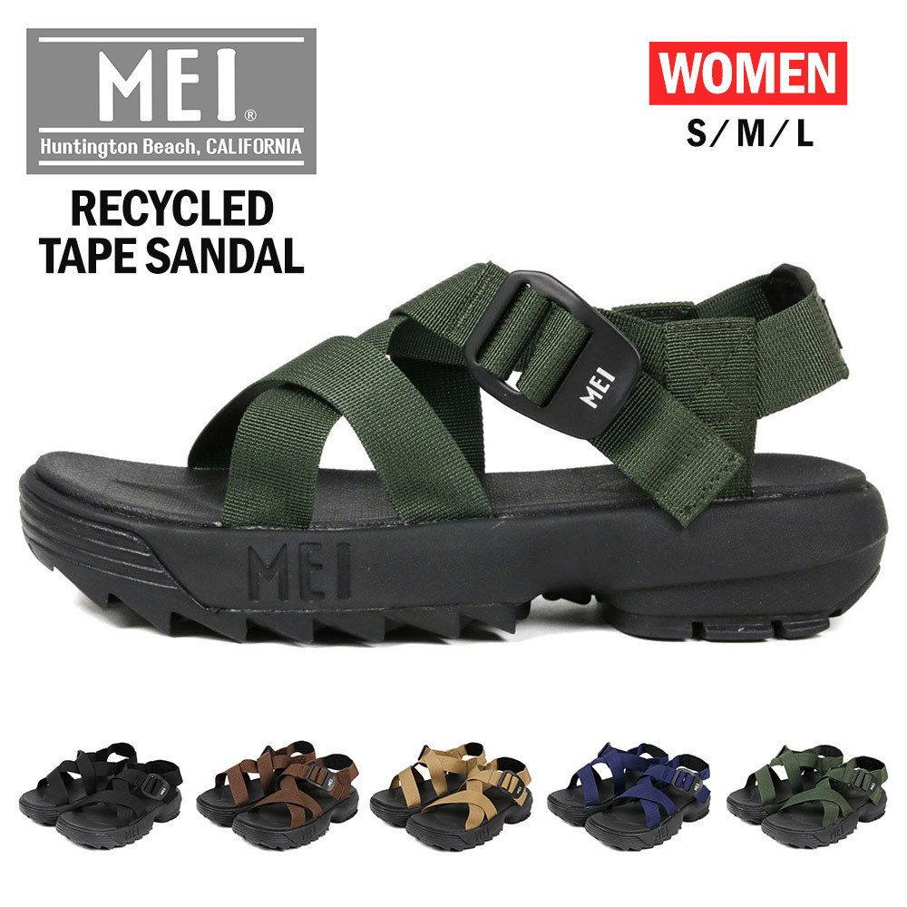 RECYCLED TAPE SANDAL
