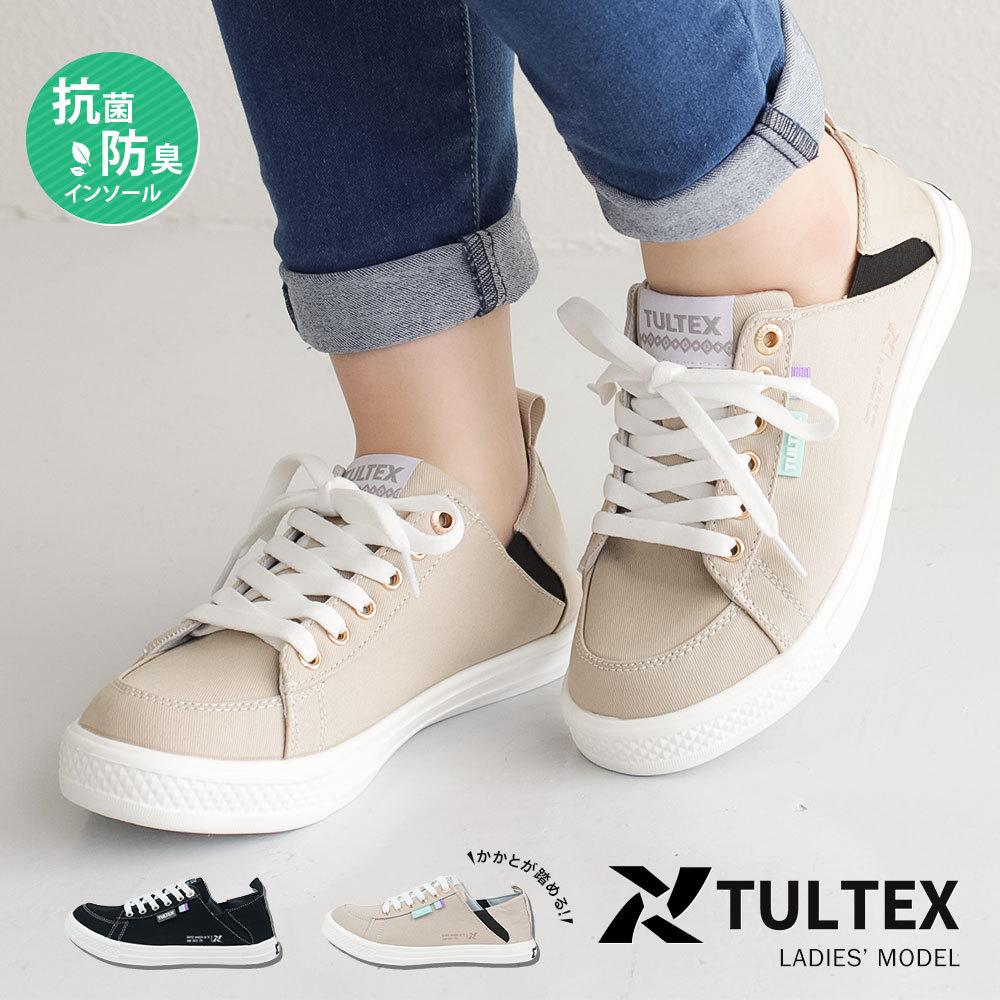 TULTEX 抗菌防臭 2way スニーカー