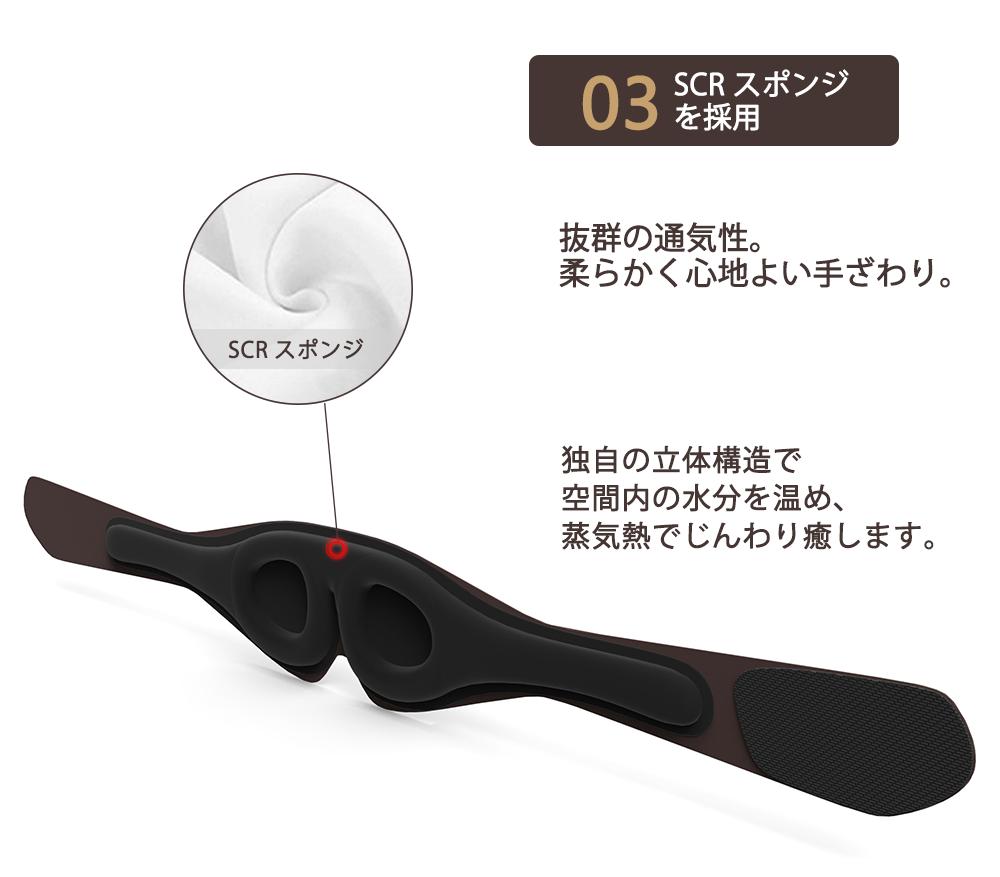 アイマスク ホットアイマスク グラフェン 繰り返し USB リラックス