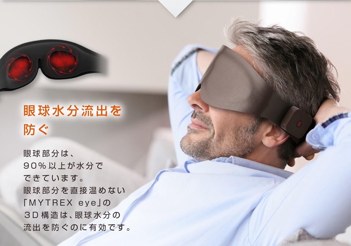 アイマスク ホットアイマスク グラフェン 繰り返し USB リラックス 疲れ アイケア