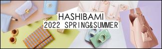 hashibami