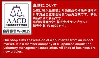 日本流通自主管理協会 s-select