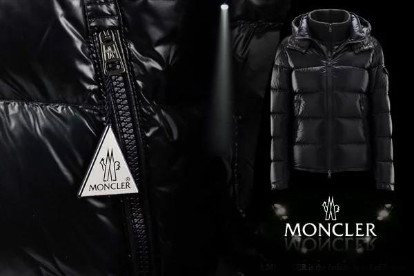 MONCLER(モンクレール)・ブランド説明