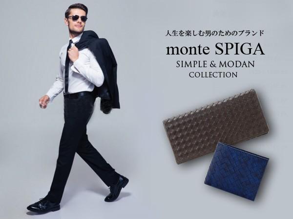 monte SPIGA モンテスピガ ブランド説明