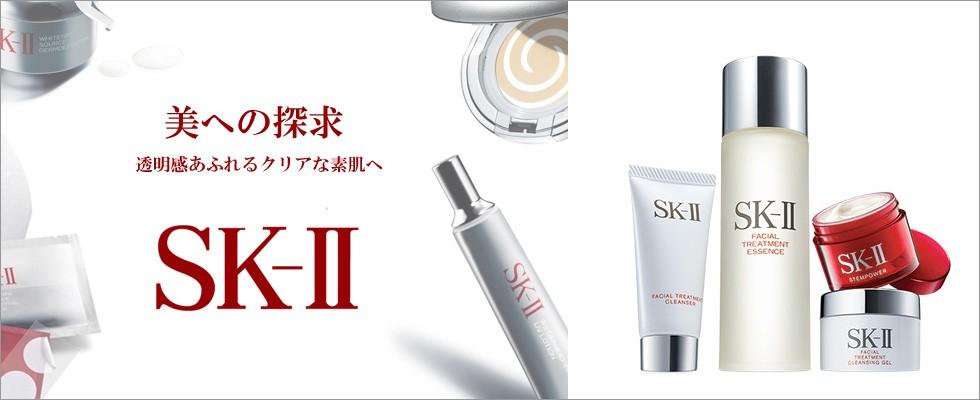 sk2/エスケーツー
