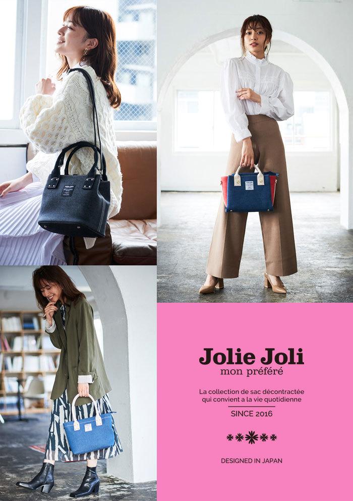 Jolie Joli (ジョリージョリ)/ブランド説明