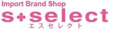 ブランドショップ s-select/エスセレクト