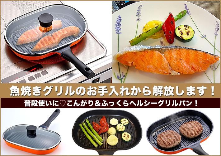 こんがり庵 切身魚にちょうど良い魚焼きパン(KM-9149)