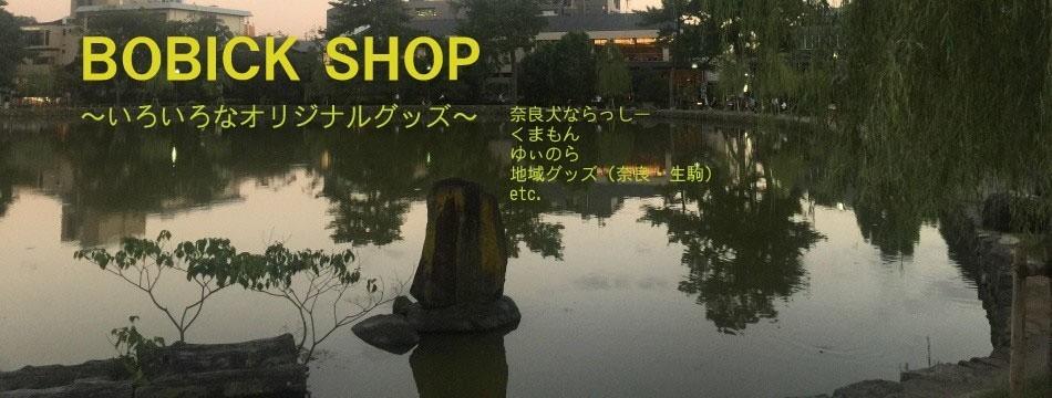 BOBICK SHOP