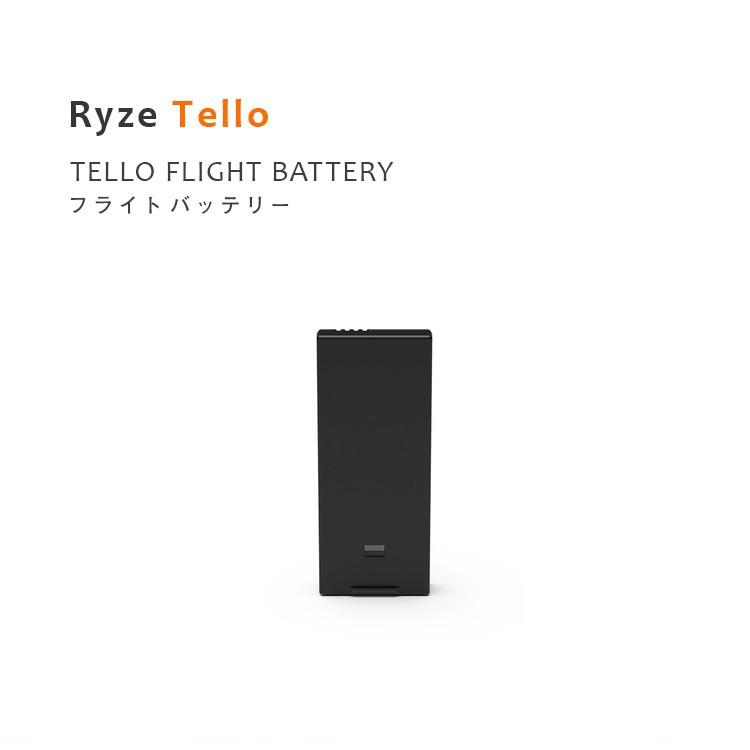 Ryze,Tello,バッテリー,トイドローン,Powered,by,DJI,インテル