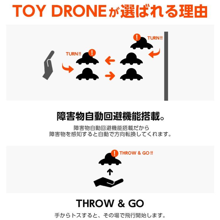 UFOドローン,トイドローン,ラジコン,ドローン,小型,子供,プレゼント,男の子,女の子,ドローン,ラジコン,ミニドローン,安全,おもちゃ,知育玩具
