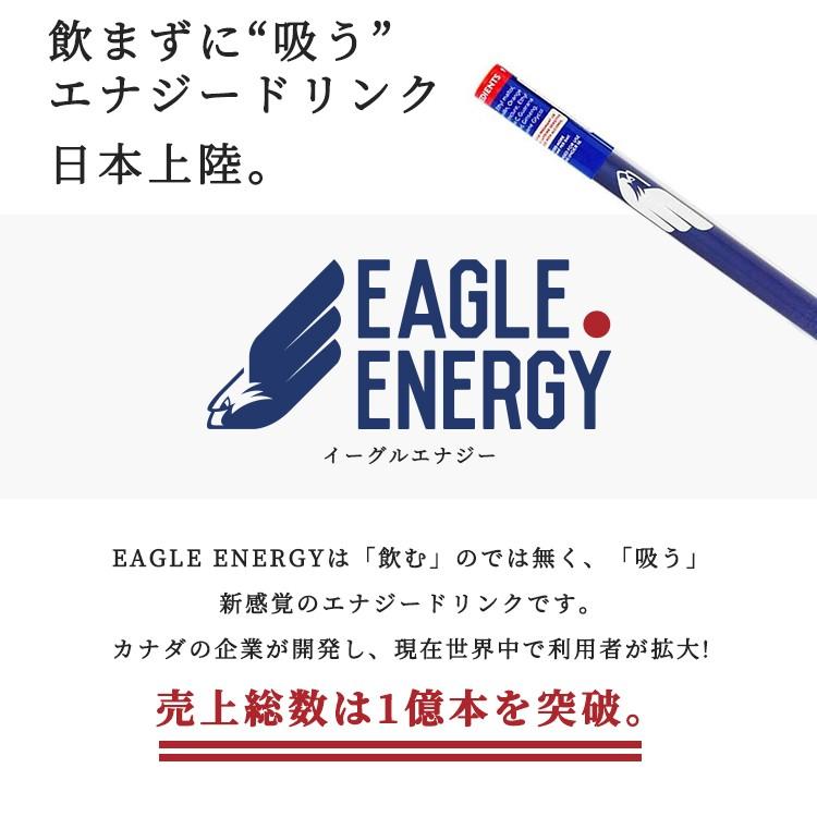 EAGLE ENERGY イーグルエナジー 吸う エナジードリンクフレーバー  エナジードリンク 糖質ゼロ カロリーゼロ ニコチンゼロ 400回の吸引可能【正規代理店】