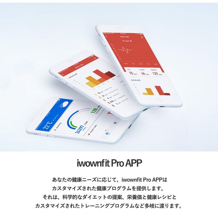 スマートウォッチ,iWOWNfit,i6,Pro,正規代理店,日本語対応,フィットネスリストバンド,スマートブレスレット,iPhone,Android対応,24時間自動測定,