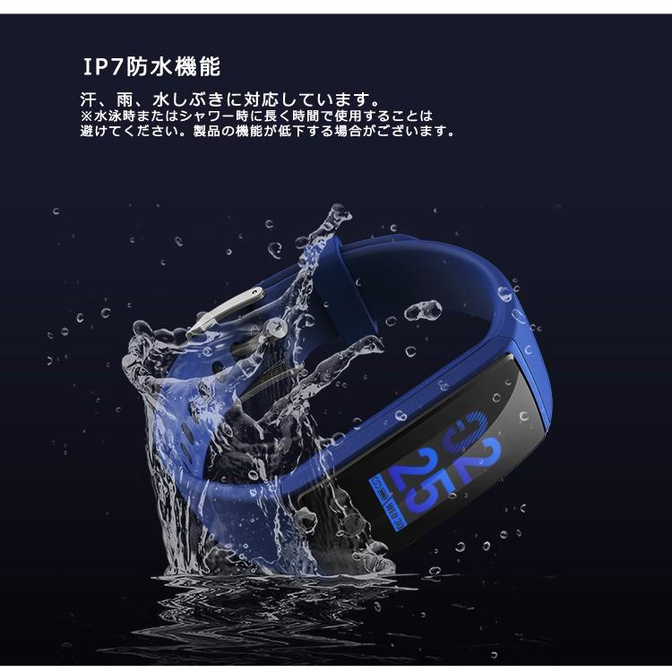 スマートウォッチ 日本語対応 カラーディスプレイ ケーブル不要 充電長持ち フィットネス
